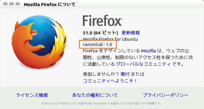 firefox51.png
